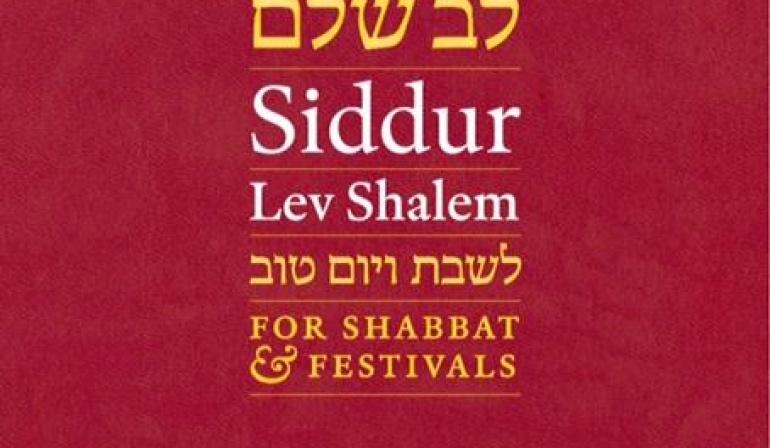 New Siddur