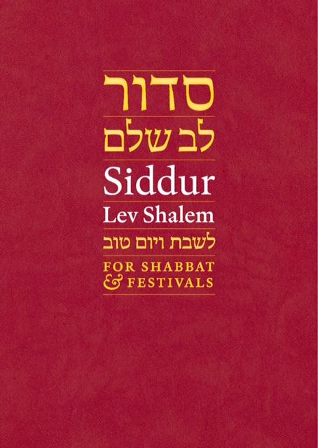 New Siddur