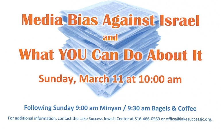 Conversation on Media Bias Against Israel