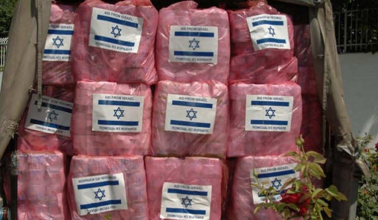 On Israel's 70th Birthday
