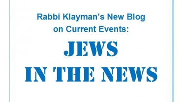 Jews in the News: May 7, 2018