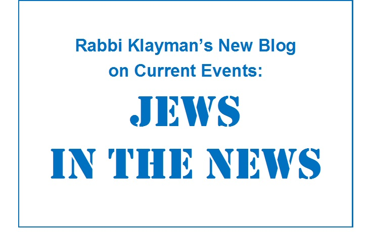 Jews in the News: 5/7/18